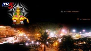 Suvarnabhoomi Sabarimala Maha Padayatra updates   22.11.14 : TV5 News