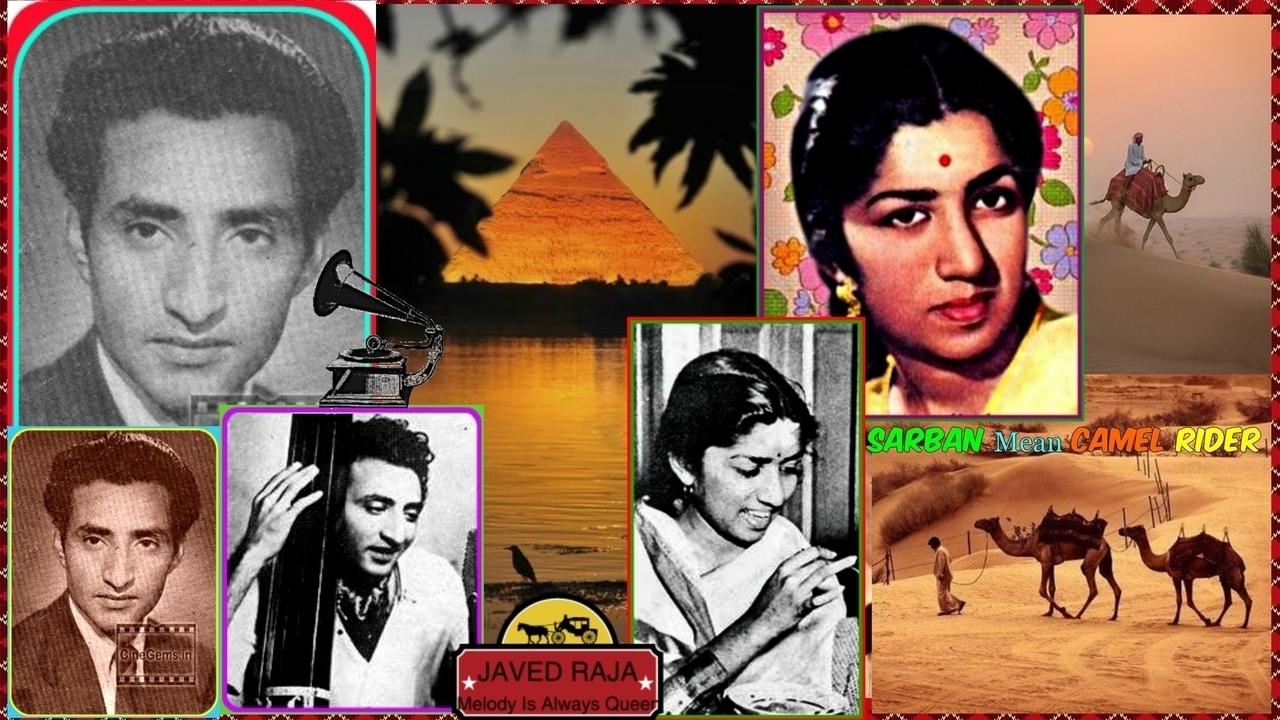Lata Mangeshkar | Atul's Song A Day- A choice collection of Hindi