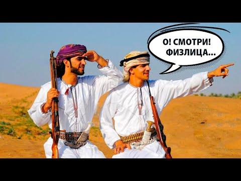 Зачем Путин меняет конституцию? Как живут бедуины без паспортов... Евгений Пупырин отвечает.