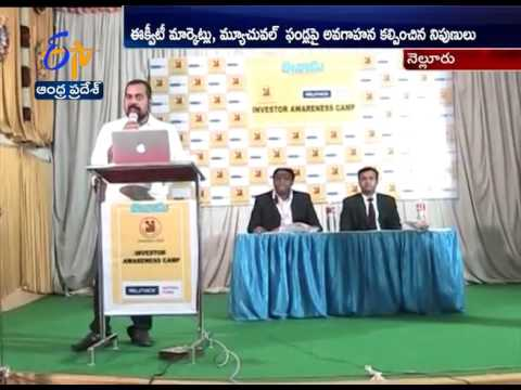 Eenadu Siri- Investor Club Investor Awareness Camp Held in Nellore
