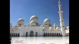 ОАЭ, Абу-Даби: Белая мечеть Шейха Заида Бин Султана Аль Нахьян - белоснежное чудо Абу-Даби