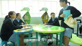 香港真光書院四十週年校慶-習悅閣開幕典禮