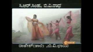 CHANDRIKA Udaya TV serial Title Video Song