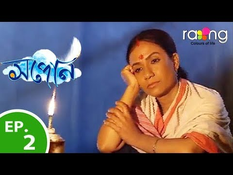 Xapun- সপোন (The Dream) | 24th April 2018 | Full Episode | No 02