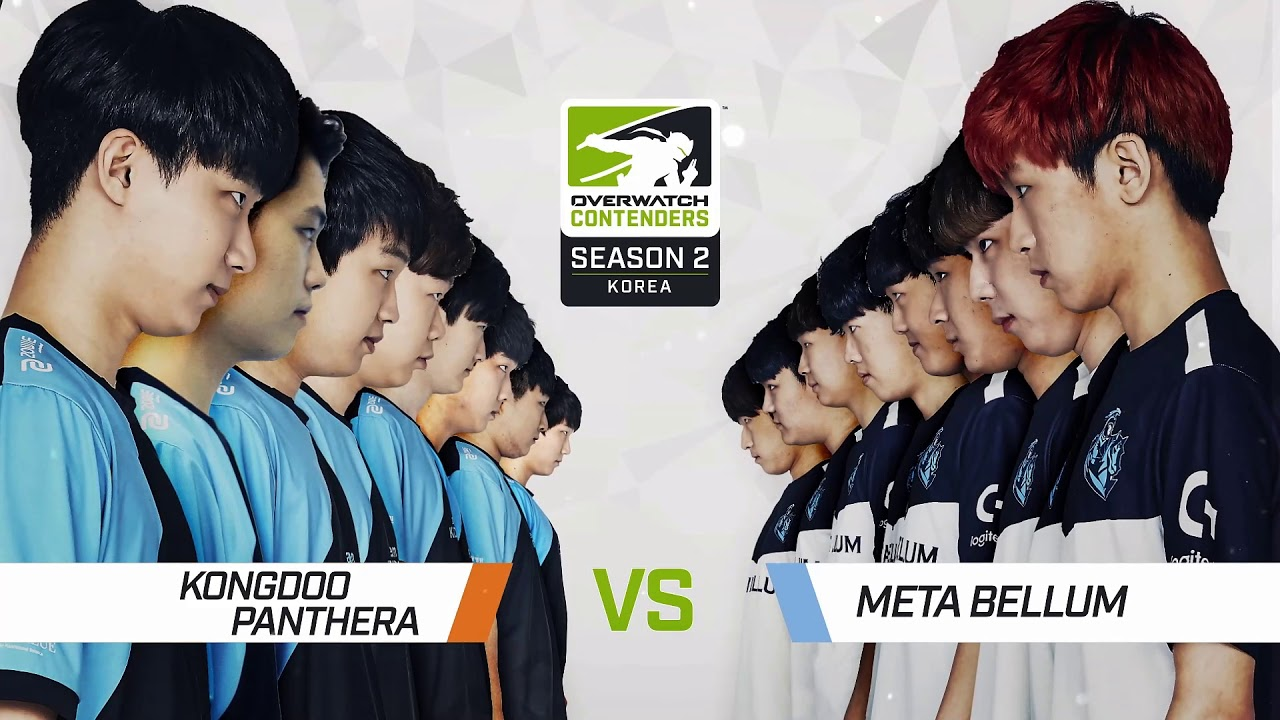Kongdoo Panthera vs META Bellum | Week 1 Day 1 Full Match | Playoffs | Contenders Korea Season 2