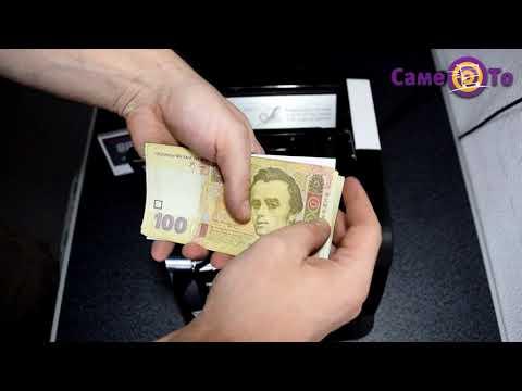 Счетчик банкнот с УФ и магнитным детектором, UKS 6200 UV/MG, счетная машинка для денег, 1002751