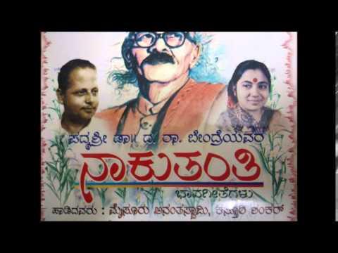 Hakki Haarutide Nodidira(Naakutanthi-1982) by Kasturi Shankar