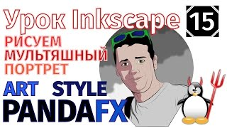 15.Урок inkscape: Как рисовать мультяшный портрет/Портрет в стиле PandaFx/Мультяшное лицо/Аrt