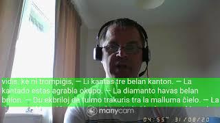 Fundamento De Esperanto Ekzerco 40   ejo  ujo