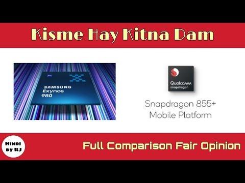 Exynos 980 vs Snapdragon 855 Plus | Exynos 980 vs Snapdragon 855 - Full Technical Comparison 🤩