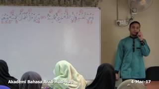 12: Kelas Bahasa Arab Al-Quran (Lanjutan): Ustaz Hanif Shafie (4Mac17)