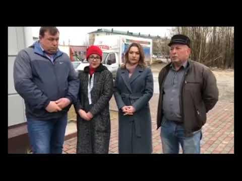Обращение сотрудников МУП АТП Пыть Ях к губернатору ХМАО