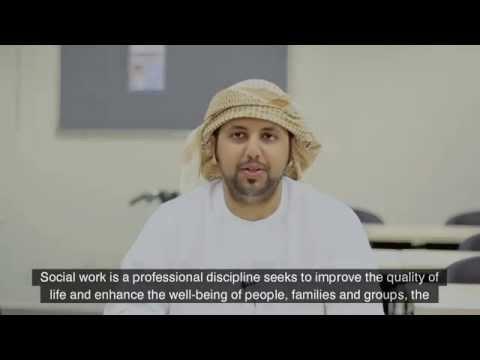 What is Social Work? | ماهي الخدمة الإجتماعية؟ | English Subtitle