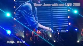 《經過一些秋與冬》- Dear Jane with me LIVE 2016 Fancam