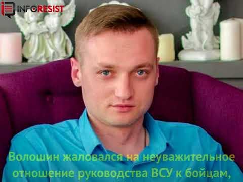 Не стало летчика-героя Владислава Волошина | InfoResist