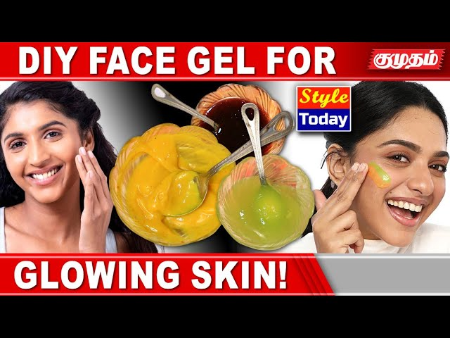 How to make home made face gel easily...| Styletoday | Kumudam