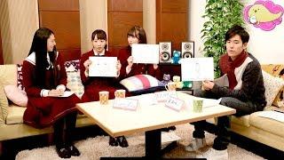 今月のお当番は相楽伊織!&ひまっぴーのお友達がついに決定!? 2015.1...