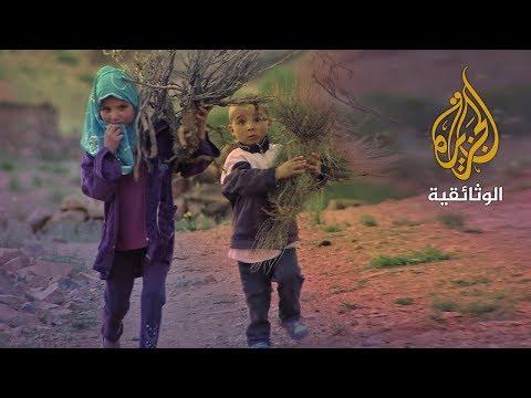آخر الرحل - المغرب