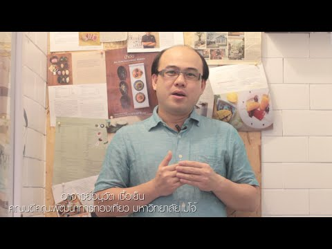 Teaser MJU Online Organic Cooking