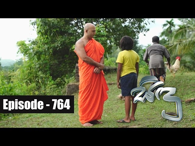 Sidu | Episode 764 11th July 2019