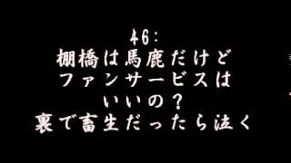 東京ニュース 2015 新しい 2015.