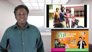 Tolet Movie Review Chezhian Tamil Talkies
