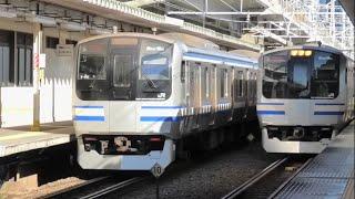 【愛車】E217系JR横須賀線(東海道支線品鶴線)西大井発着シーン