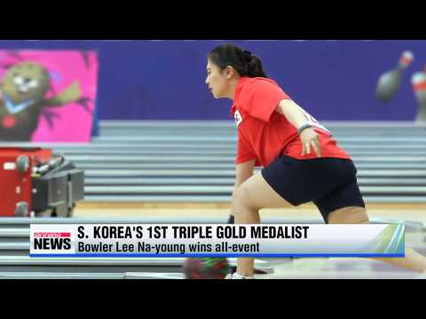 AG 2014: Bowler Lee Na-young becomes Korea′s first triple gold medalist   아시안게임