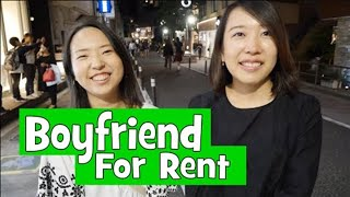 "Would Japanese Women Rent a ""Boyfriend""? (Interview)"