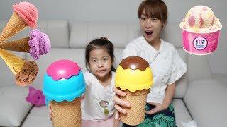 아이스크림 만드는 컵이 있데요!! 서은이의 아이스크림 메이커 뽀로로 주스 핑크퐁 Ice Cream Maker with Pororo Juice
