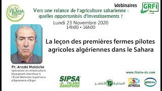 La leçon des premières fermes pilotes agricoles algériennes dans le Sahara.