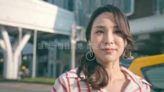 2021 靚星演員作品:【LINE_TAXI】_讓每一個目的地都是美好的開始_-_完整版【上班族女 耘芝】