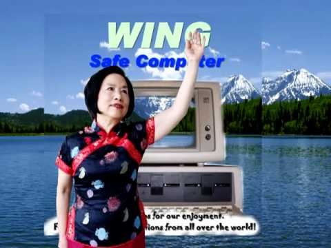 ❤ Wing ❤ Safe Computer ❤