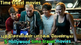 Hollywood best time travel movies in tamil  part 2  tubelight mind