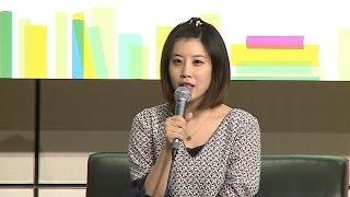 香港书展2015:在中国:大时代下的青春写作