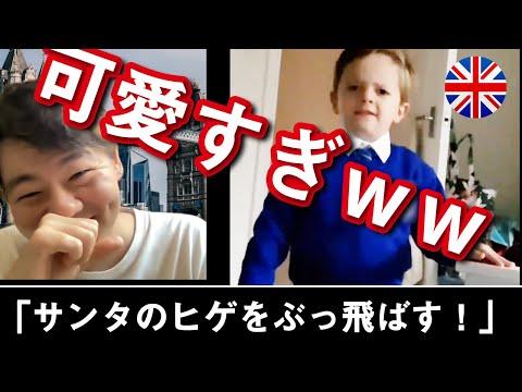 イギリス英語で怒る少年が可愛すぎてしんどいww