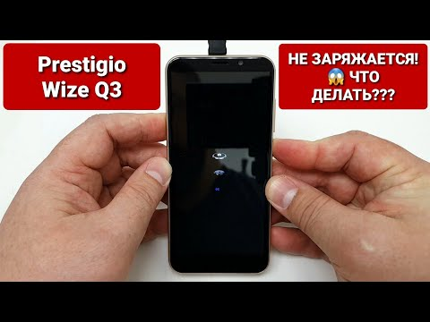 PRESTIGIO WIZE Q3 PSP3471 DUO Not Charging, Solution To Problem / не заряжается, решение проблемы