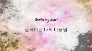Milk Tea - 초콜렛군 오렌지양 (Mr. Chocolate And Miss Orange) [Han & Eng]