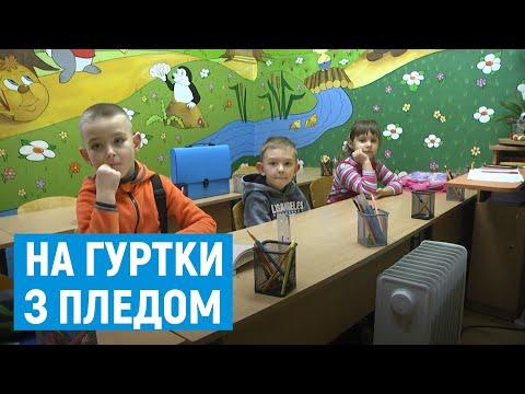 Суспільне Буковина: У культурно-просвітницькому центрі у Чернівцях досі не увімкнули опалення