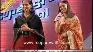 Roopa Judges choice comments
