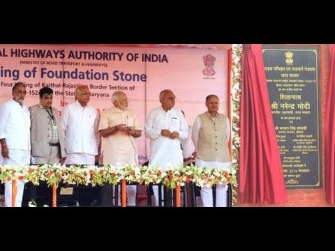 PM Modi lays foundation stone of Kaithal-Rajgarh National Highway in Haryana