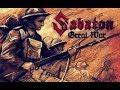 """Sabaton – """"Great War"""" (Текст и перевод)."""