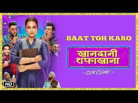 Baat Toh Karo Trailer 2 - Khandaani Shafakhana