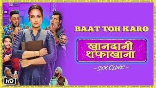Khandaani Shafakhana | Baat Toh KaroTrailer 2 | starring  Sonakshi, Varun, Badshah