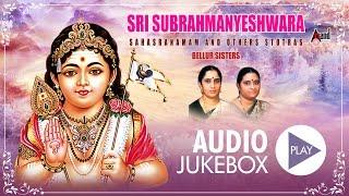 Gambar cover Sri Subrahmanyeshwara Sanskrit Stotras   Sanskrit Devotional Juke Box   Bellur Sisters   Sanskrit
