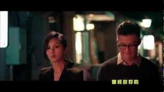 余春嬌《没有目的地愛了》官方 MV(電影《春嬌與志明》宣傳歌) thumbnail