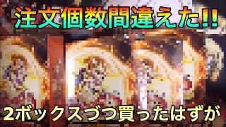【ヴァイスシュヴァルツ】最新弾戦姫絶唱シンフォギア BOX開封 戦姫絶唱シンフォギア 検索動画 22