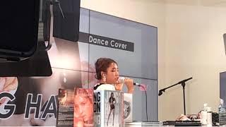 2020.6.11&아셈관장&코엑스&하온라이브&by Bi…