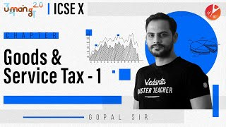 Goods and Services Tax (GST) | ICSE Class 10 Maths Chapter 1 | Umang Series | Selina Concise Vedantu