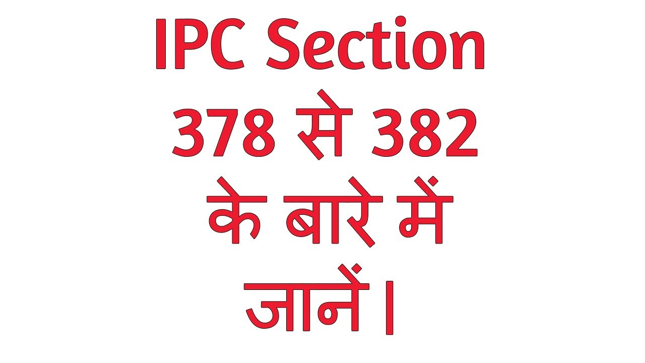 Ipc Section 378 to 382 in Hindi | Indian Penal code,1860 | Crime Against  Property | Chapter 17